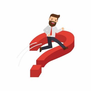 跨越红色立体问号的卡通商务人士象征越过了困难png图片免抠矢量素材