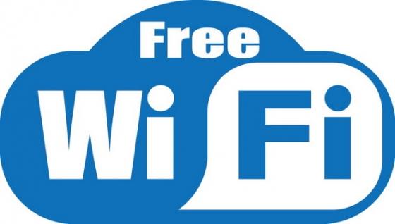 蓝色免费wifi标志png图片素材132489
