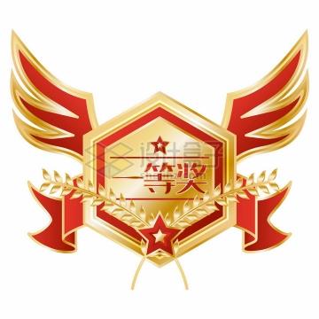 金色红色的一等奖奖章png图片免抠矢量素材