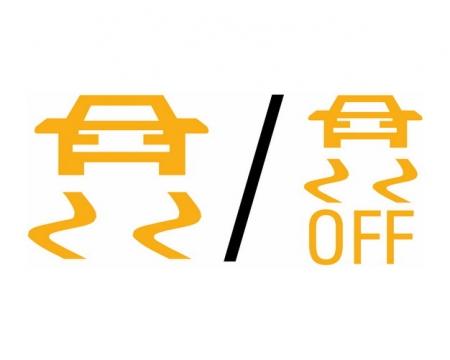 车身稳定控制灯亮起和关闭汽车故障灯大全507970png图片免抠素材