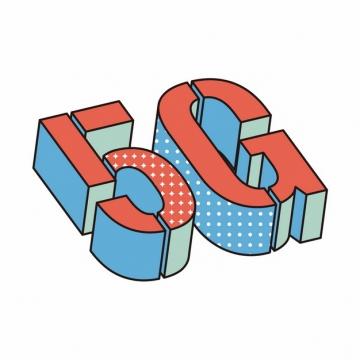 立体5G技术字体643481png图片素材