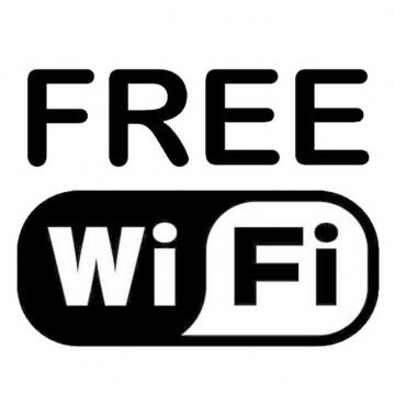 黑色免费wifi标志png图片素材245785