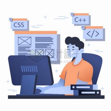 扁平插画风格坐在电脑前的程序员显示了CSS/C++等编程语言png图片免抠矢量素材