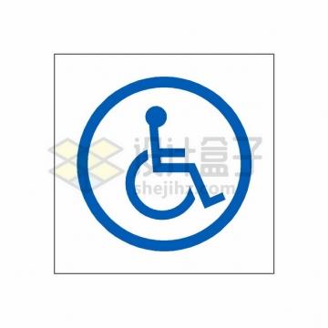 蓝色残疾人标志符号png图片素材7267463
