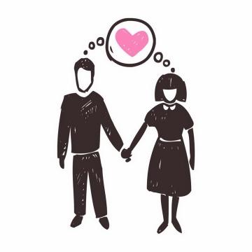 涂鸦手牵手的情侣情人节png图片免抠素材