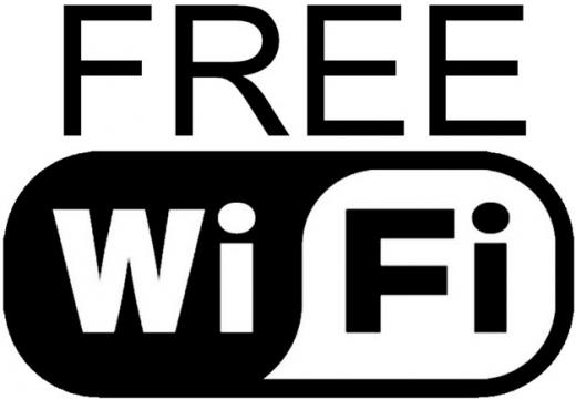 黑色免费wifi标志png图片素材7689545