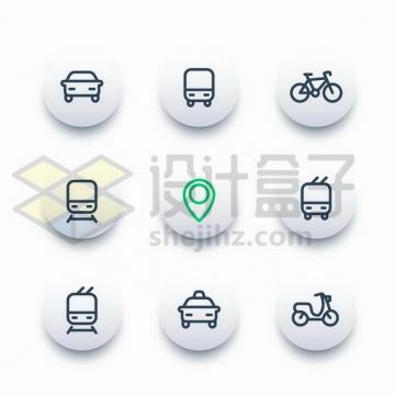 简约出租车公交车自行车地铁等交通工具线条图标按钮png图片免抠矢量素材