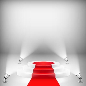 白色灯光照射红地毯展台效果图片免抠矢量素材
