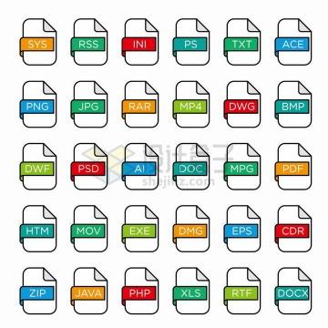 30款简约线条风格TXT/RAR/PSD等文件格式图标png图片免抠矢量素材