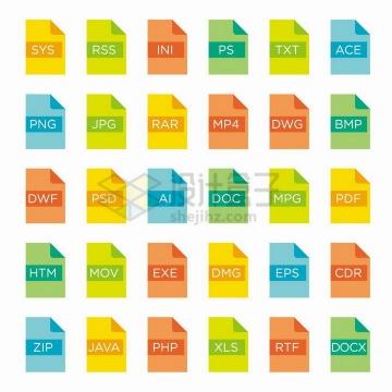 30款简约风格MP4/DOC/EXE等文件格式图标png图片免抠矢量素材