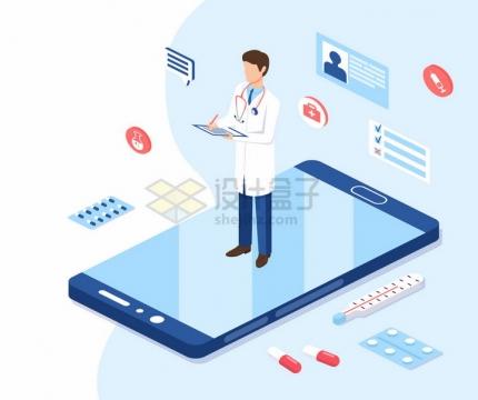 2.5D风格手机上的医生远程医疗技术png图片免抠矢量素材