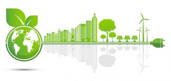 绿色能源绿色地球环保城市剪影图片免抠素材