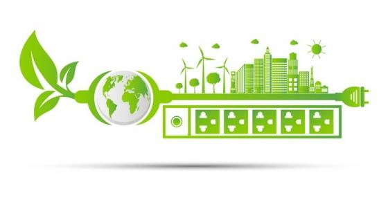 绿色能源环保插座城市剪影图片免抠素材