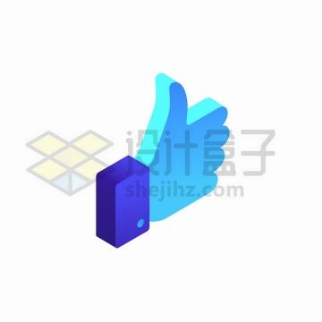 2.5D风格蓝紫色点赞符号png图片免抠矢量素材