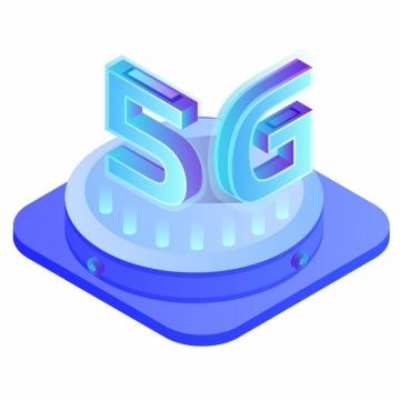 2.5D风格5G字体702511png图片素材