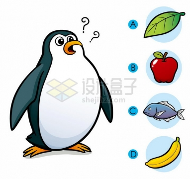 儿童益智游戏插图企鹅吃什么png图片免抠素材