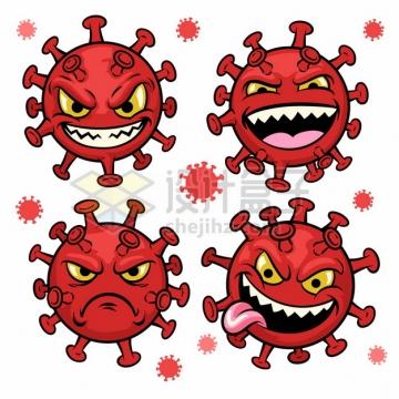 4款红色新型冠状病毒卡通表情包png图片素材