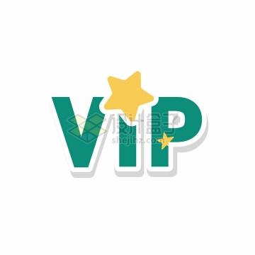 白色描边的绿色VIP会员标志png图片免抠矢量素材