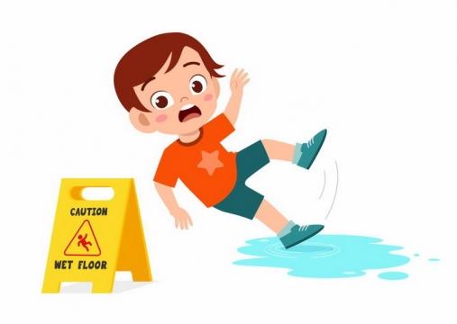 卡通儿童滑倒小心滑倒png图片免抠矢量素材