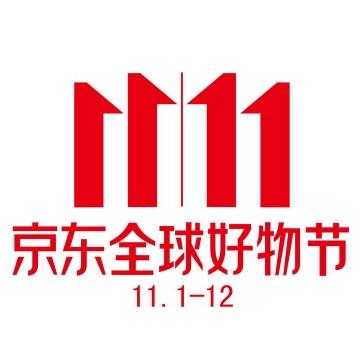 双11京东全球好物节png图片免抠素材