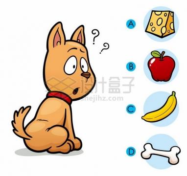 儿童益智游戏插图小狗吃什么png图片免抠素材