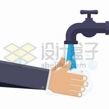 扁平化风格在水龙头下洗手讲究卫生png图片免抠矢量素材