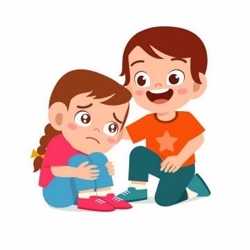卡通小男孩正在安慰坐在地上哭泣的小女孩png图片免抠矢量素材