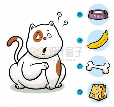 儿童益智游戏插图小花猫吃什么png图片免抠素材