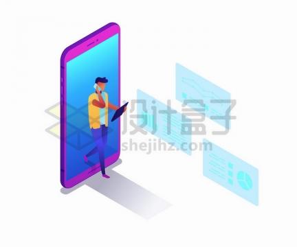 打电话看平板电脑从手机上走出来的年轻人png图片免抠矢量素材