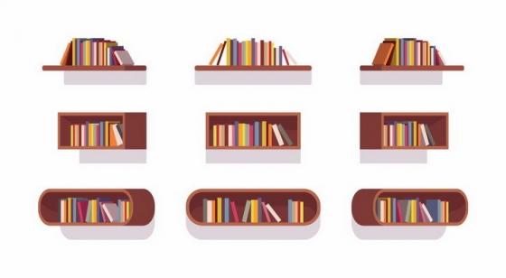 9款扁平化风格书架墙挂书架png图片免抠eps矢量素材