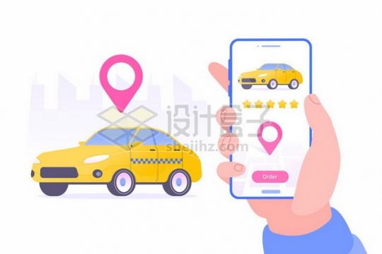 手机上的打车软件叫出租车扁平插画536649png图片素材