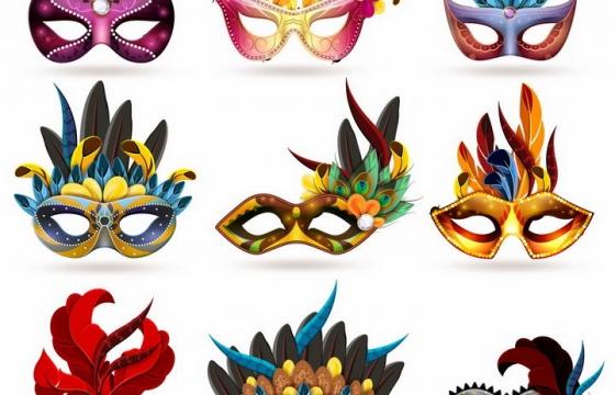 9款绚丽的舞会面具眼罩png图片免抠矢量素材