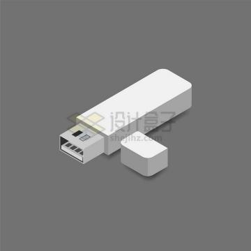 2.5D风格银色USB接口U盘电脑存储配件png图片免抠矢量素材