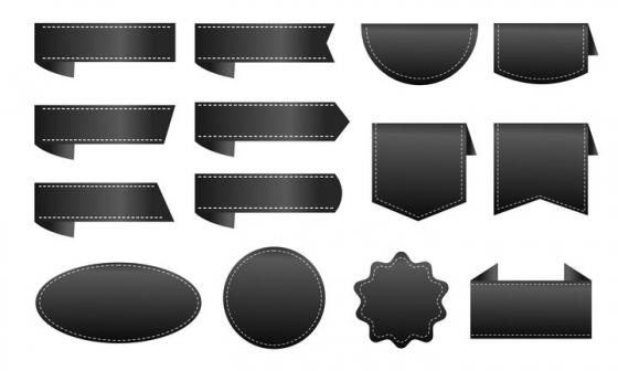 各种带虚线的黑色标签图片免抠矢量素材