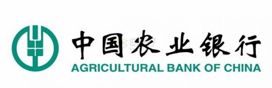 中国农业银行logo世界中国500强企业标志png图片素材