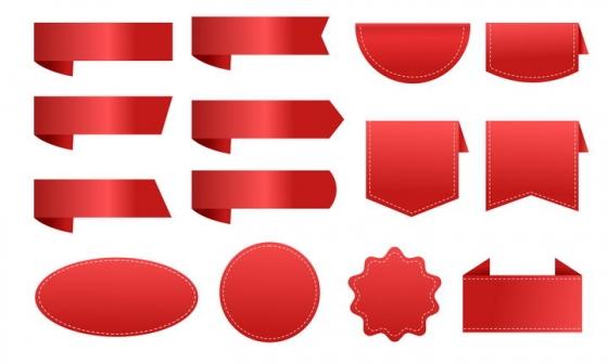 各种带虚线的红色标签图片免抠矢量素材