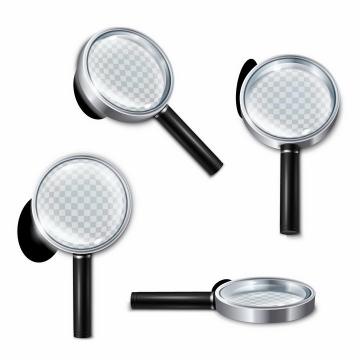 4款不同角度的金属放大镜png图片免抠矢量素材