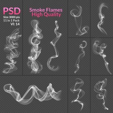 11款青烟缕缕白色烟雾雾气效果图片免抠素材