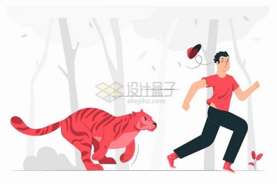 扁平插画老虎正在追年轻人png图片免抠eps矢量素材