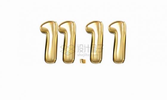 双十一双11金色气球风格数字字体png图片素材