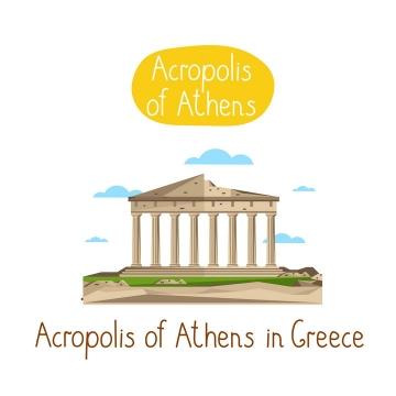 扁平化风格帕特农神庙希腊地标建筑旅游图片免抠矢量素材