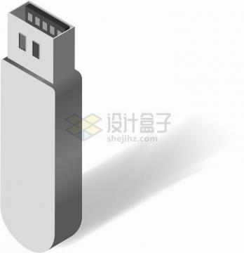 竖直放置的2.5D风格USB接口U盘电脑存储配件png图片免抠矢量素材