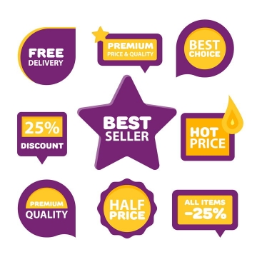 紫色黄色双色促销标签图片免抠矢量素材
