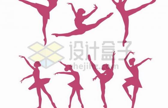 7款优美的跳芭蕾舞的舞蹈者玫红色剪影png图片免抠矢量素材