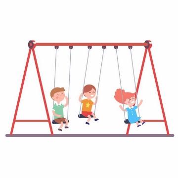 扁平化风格正在玩荡秋千的3个小孩png图片免抠素材
