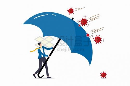 商务人士撑着一把雨伞挡住了新型冠状病毒png图片素材
