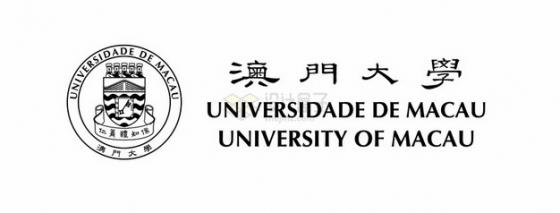 澳门大学 logo校徽标志png图片素材