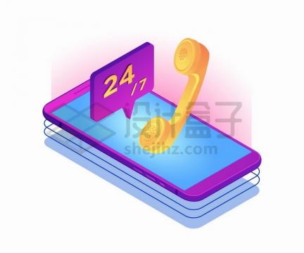 紫色手机上的黄色电话和24小时服务标志png图片免抠矢量素材