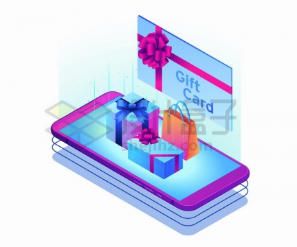 紫色手机上的礼物盒购物袋象征了手机购物png图片免抠矢量素材