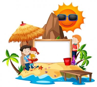热带海岛游沙滩玩沙子文本框相框旅游图片免抠素材
